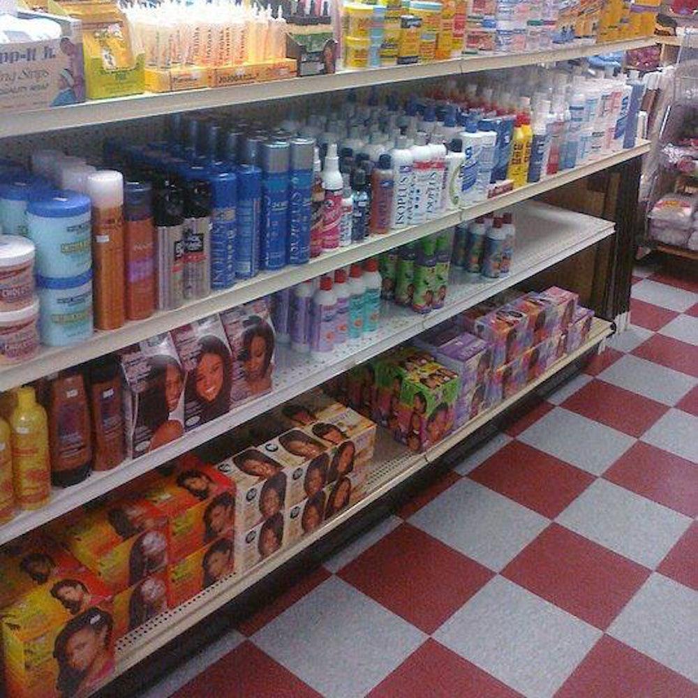 Rahims Beauty Supply